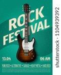 vintage rock festival flyer... | Shutterstock .eps vector #1104939392