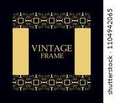 vintage ornamental border frame ... | Shutterstock .eps vector #1104942065