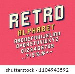 vector of retro font and... | Shutterstock .eps vector #1104943592