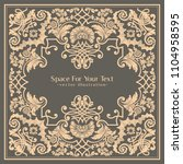 vector vintage label design.... | Shutterstock .eps vector #1104958595