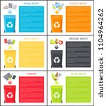 different waste icons above...   Shutterstock .eps vector #1104964262
