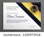 premium diploma certificate of... | Shutterstock .eps vector #1104973418