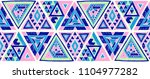 indian geometric folklore... | Shutterstock .eps vector #1104977282