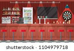 drinking establishment.... | Shutterstock .eps vector #1104979718