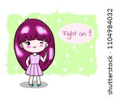 cute girl say fight on. vector... | Shutterstock .eps vector #1104984032