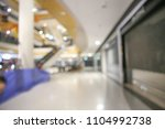 blurred shopping mall background | Shutterstock . vector #1104992738