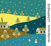 raster illustration. wrapping... | Shutterstock .eps vector #1104996818