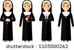 vector illustration of a... | Shutterstock .eps vector #1105000262