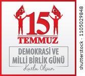 demokrasi ve milli birlik gunu... | Shutterstock .eps vector #1105029848