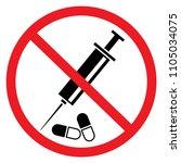 prohibited items drugs... | Shutterstock .eps vector #1105034075