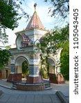 russia  vladivostok  june 2 ... | Shutterstock . vector #1105043405