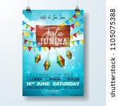 festa junina party flyer...   Shutterstock .eps vector #1105075388