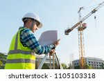 the engineer inspects the... | Shutterstock . vector #1105103318