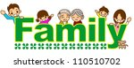family illustration | Shutterstock . vector #110510702