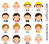 isolated set of people all... | Shutterstock .eps vector #1105112186