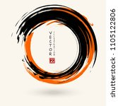 black and orange ink round... | Shutterstock .eps vector #1105122806