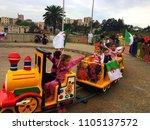 riad al fath  algiers  algeria  ... | Shutterstock . vector #1105137572