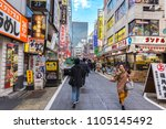 shinjuku street main shopping... | Shutterstock . vector #1105145492