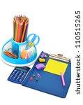 pencils and scissors in the set ... | Shutterstock . vector #110515265