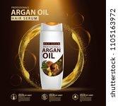 argan oil hair care protection... | Shutterstock .eps vector #1105163972