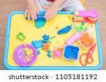 top view of little asian 2...   Shutterstock . vector #1105181192