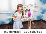 portrait of happy little... | Shutterstock . vector #1105187618
