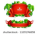 set of red ribbons for text.... | Shutterstock .eps vector #1105196858