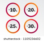 sale discount icons. special... | Shutterstock .eps vector #1105236602