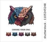 Stock vector owl illustrations vector 1105245248