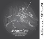 illustration of polo horse.... | Shutterstock .eps vector #1105247468
