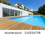 residence with swimming pool | Shutterstock . vector #110526758