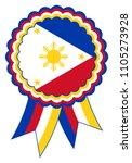 philippines award ribbon vector ... | Shutterstock .eps vector #1105273928