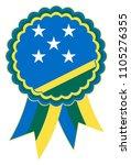 solomon award ribbon vector in... | Shutterstock .eps vector #1105276355