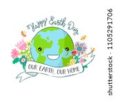 cartoon earth illustration.  | Shutterstock . vector #1105291706