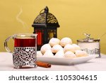 kahk el eid    cookies of eid...   Shutterstock . vector #1105304615