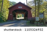 The Drift Creek Covered Bridge...