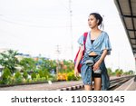 back side of young asian... | Shutterstock . vector #1105330145