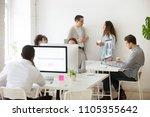 multiracial workers working in... | Shutterstock . vector #1105355642