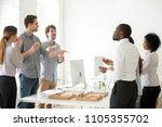 positive smiling diverse work... | Shutterstock . vector #1105355702