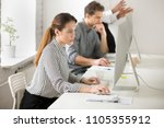 serious businesswoman working... | Shutterstock . vector #1105355912