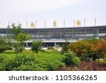 nanjing railway station is a... | Shutterstock . vector #1105366265