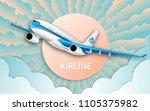 the flight of a passenger... | Shutterstock .eps vector #1105375982
