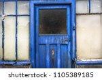 Old Rotten Front Wooden Door.