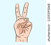 hand sign victory sign or peace ... | Shutterstock .eps vector #1105395068
