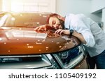 happy handsome bearded man... | Shutterstock . vector #1105409192
