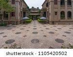 xiamen  china   may 30  2018 ... | Shutterstock . vector #1105420502