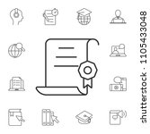 certificate icon. simple... | Shutterstock .eps vector #1105433048