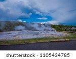 closeup of giant geyser  the... | Shutterstock . vector #1105434785