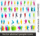 set of colorful abstract people ... | Shutterstock . vector #110544032