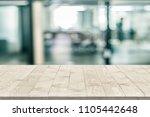 empty wooden table perspective... | Shutterstock . vector #1105442648
